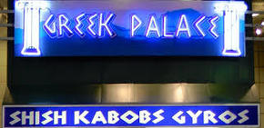 Greek Palace